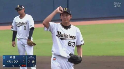 【ファーム】バファローズ・山崎颯 7回1失点の好投!! 2021/9/1 B-D(ファーム)