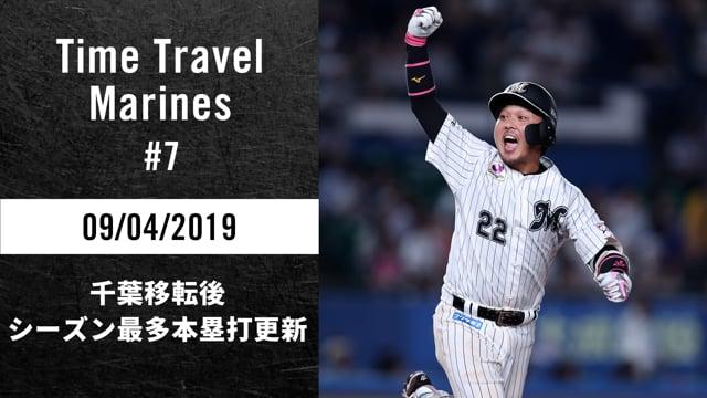 Time Travel Marines 今日は何の日【2019/09/04】