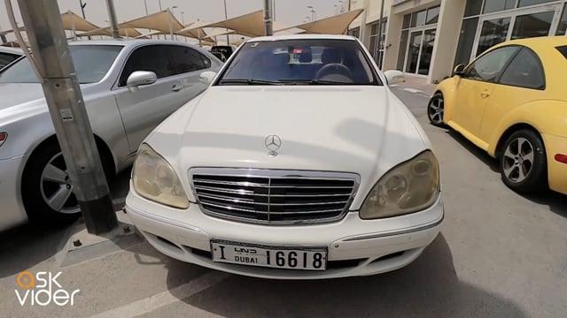 MERCEDES-BENZ S500 - WHIT...