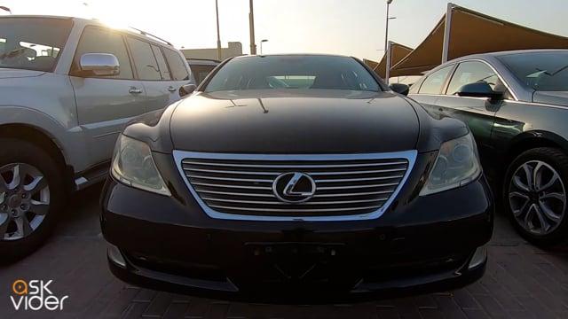LEXUS LS460 - BLACK - 200...