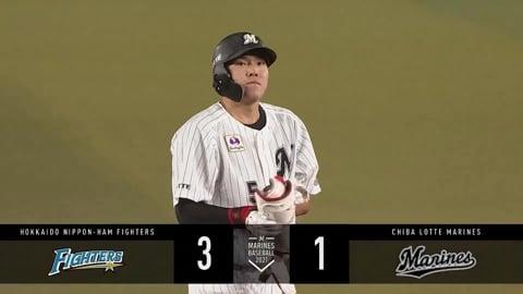 【2回裏】マリーンズ・安田 タイムリー2ベースヒットで1点を返す!! 2021/9/3 M-F