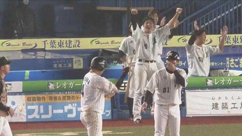 【8回裏】マリーンズ・藤岡 ライトへ抜けた勝ち越しのタイムリーヒット!! 2021/9/3 M-F