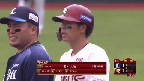 【4回裏】イーグルス・鈴木 2打席連続のタイムリーヒットを放つ!! 2021/9/4 E-L