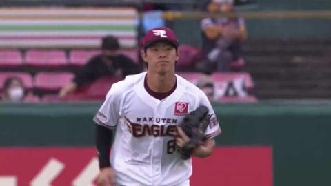 【3回表】強肩発動!! イーグルス・辰己 ストライク送球でゲッツーを奪う!!  2021/9/5 E-L