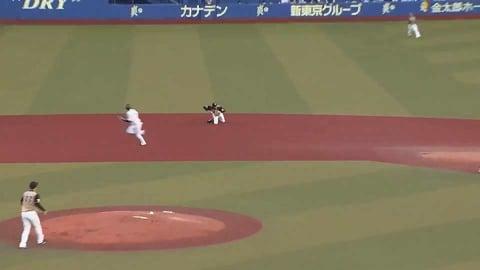 【1回裏】ファイターズ・石井 満塁のピンチを救う好プレー!! 2021/9/5 M-F