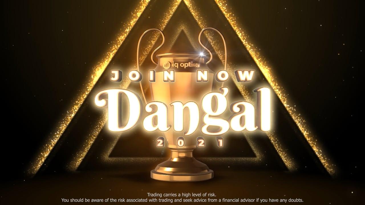 Dangal Tournament 2021