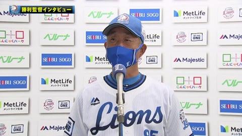 9/7 ライオンズ・辻監督 試合後インタビュー