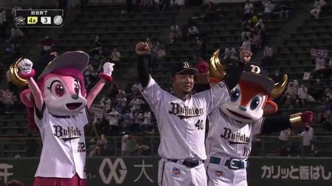 バファローズ・大下選手ヒーローインタビュー 9/7 B-M