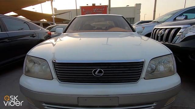 LEXUS LS 400 - WHITE - 19...