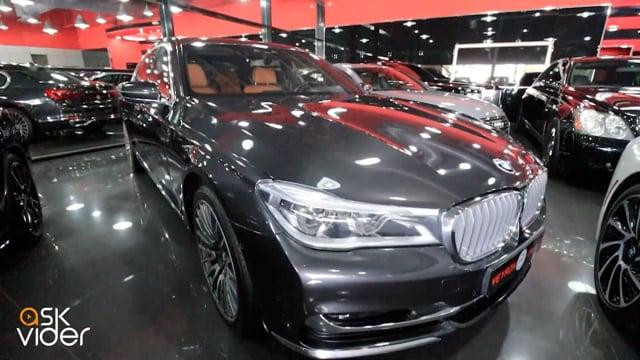 BMW 750Li - GREY - 2018
