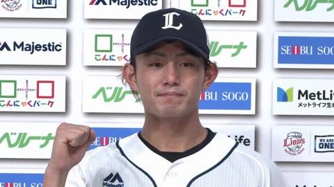 ライオンズ・今井投手ヒーローインタビュー 9/11 L-B