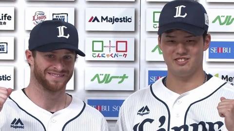 ライオンズ・渡邉投手・スパンジェンバーグ選手ヒーローインタビュー 9/12 L-B
