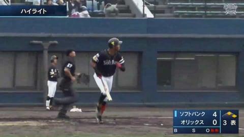 【ファーム】9/12 バファローズ対ホークス ダイジェスト