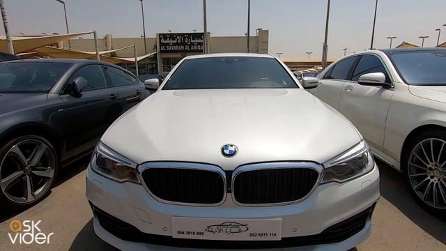 BMW 530i - WHITE - 2017