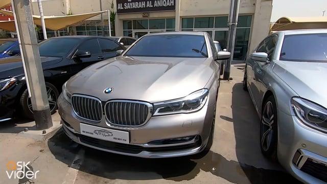 BMW 750Li - GOLD - 2016