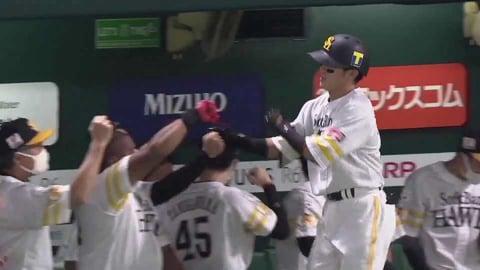 【1回裏】ホークス・牧原大 先頭打者ホームランで先制!! 2021/9/14 H-M