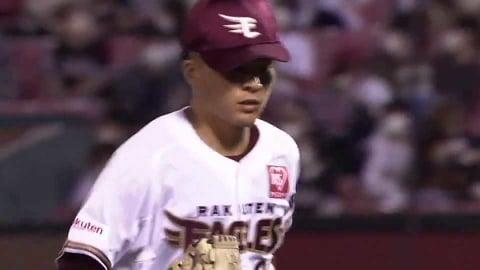【7回表】イーグルス・早川 7回途中まで無失点の好投を披露した!!  2021/9/14 E-B