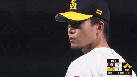 【8回表】圧巻のピッチング!! ホークス・千賀が自己最多タイの14奪三振!! 2021/9/14 H-M