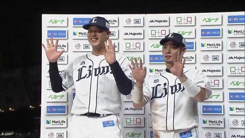 ライオンズ・岸選手・高橋光成投手ヒーローインタビュー 9/14 L-F