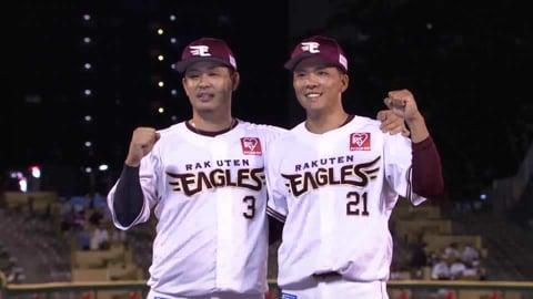 イーグルス・浅村選手・早川投手ヒーローインタビュー 9/14 E-B