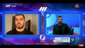 FULL | Football Bartar - 13 Sep 2021 | فوتبال برتر - دوشنبه ۲۲ شهریور ۱۴۰۰