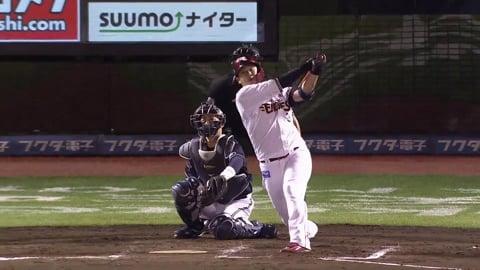 【7回裏】イーグルス・浅村 3戦連発!! 豪快な一発でリードを広げる!! 2021/9/15 E-B