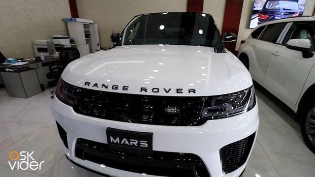 NEW! RANGE ROVER SVR - WH...