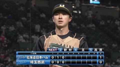 【3回裏】ファイターズ・上沢 圧巻の投球で5者連続三振を披露!! 2021/9/16 L-F