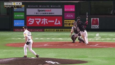 9/16 ホークス対マリーンズ ダイジェスト