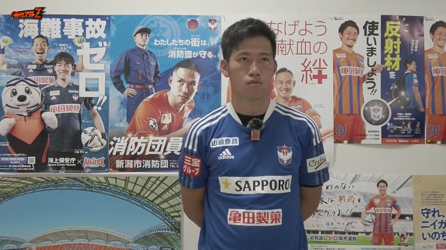 vs 東京ヴェルディ 試合前日会見(アルベルト監督・高宇洋・阿部航斗)