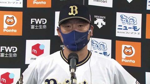 9/18 バファローズ・中嶋監督 試合後インタビュー