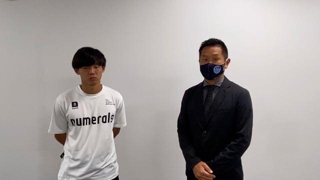 【第30節vs.栃木】大崎航詩選手インタビュー