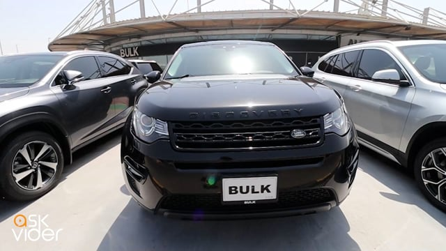 LAND ROVER DISCOVERY - BL...