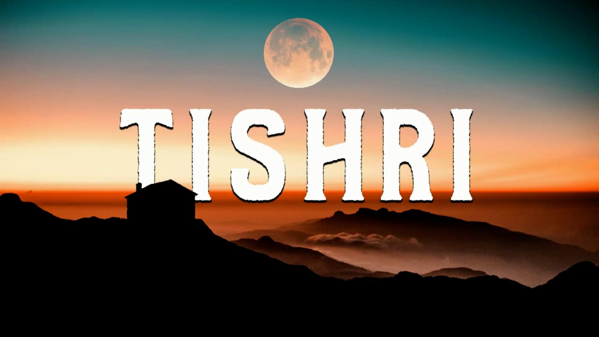 [Español] Firstfruits - Tishri 5782 - September 19th, 2021