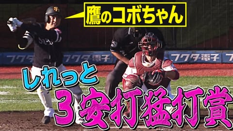 【鷹のコボちゃん】ホークス・川瀬晃 3安打猛打賞で『ワンダーボーイっぷり』を発揮