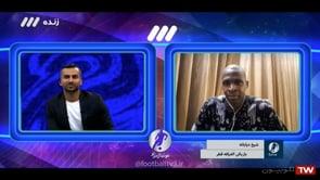 FULL | Football Bartar - 20 Sep 2021 | فوتبال برتر - دوشنبه ۲۹ شهریور ۱۴۰۰