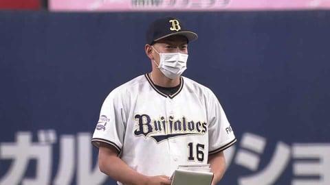 バファローズ・平野佳寿 通算1000投球回達成表彰式 2021年9月22日 オリックス・バファローズ 対 北海道日本ハムファイターズ