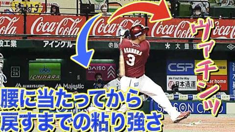 【豪快14号】イーグルス・浅村栄斗『スイングの速さと力強さ』がハンパない