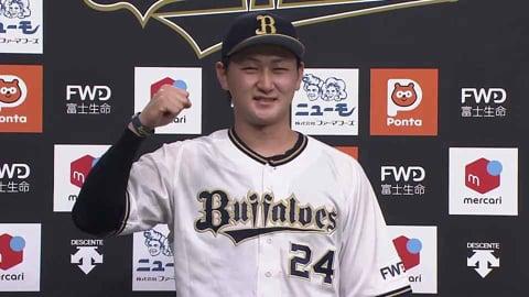 バファローズ・紅林弘太郎選手ヒーローインタビュー 2021年9月22日 オリックス・バファローズ 対 北海道日本ハムファイターズ