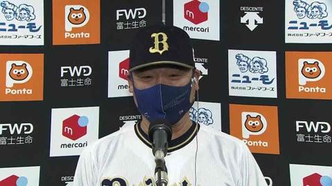 9月22日 バファローズ・中嶋聡監督 試合後インタビュー