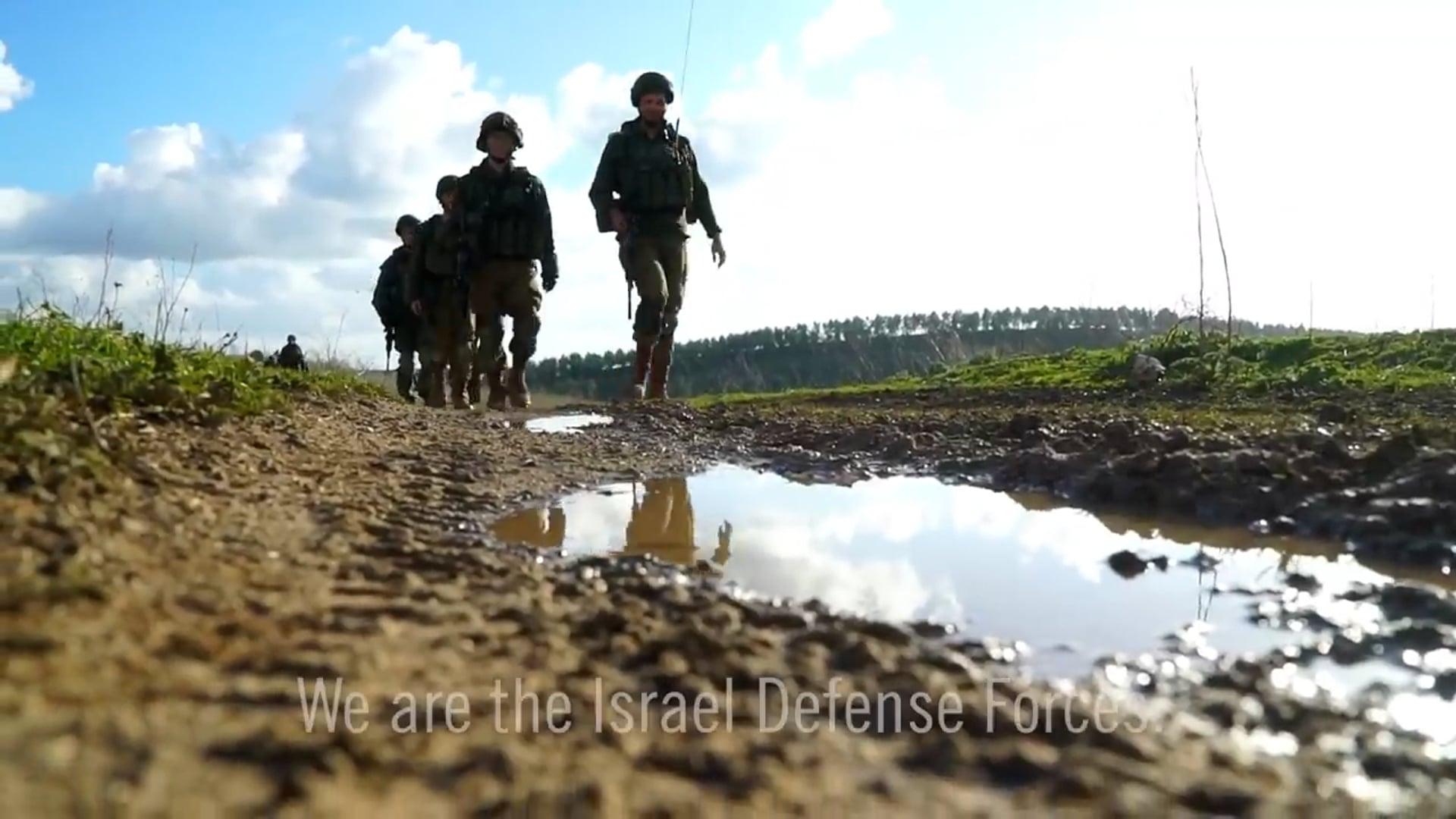 5. Secret of Israel's Military Revealed