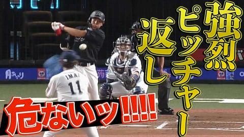 【冷や汗…】マリーンズ・安田尚憲『超強烈なピッチャー返し』でチーム29イニングぶり適時打