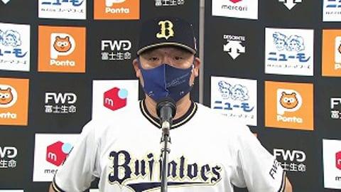 9月25日 バファローズ・中嶋聡監督 試合後インタビュー