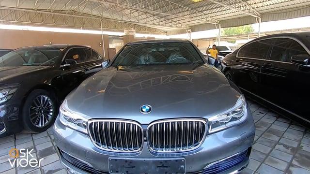 BMW 730d - GREY - 2016