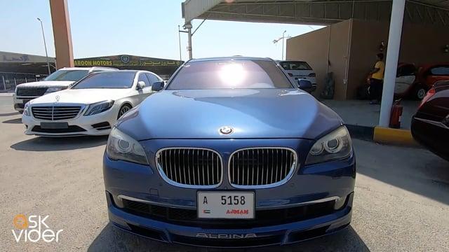 BMW B7 ALPINA TURBO - BLUE - 2012