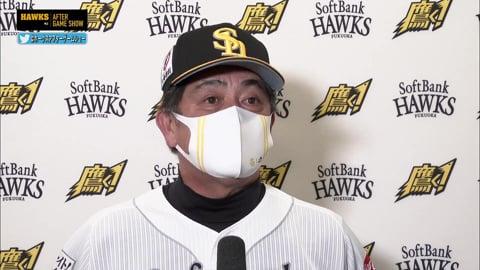 9月26日 ホークス・工藤公康監督 試合後インタビュー