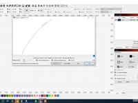 How To Create A Lead In - Lightburn Quick Tips