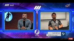 FULL | Football Bartar - 27 Sep 2021 | فوتبال برتر - دوشنبه ۵ مهر ۱۴۰۰