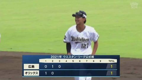 【ファーム】バファローズ・田城飛翔 風で戻される打球をスライディングキャッチ!! 2021年9月29日 オリックス・バファローズ 対 広島東洋カープ(ファーム)