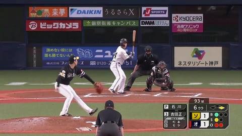 【6回裏】ホークス・石川柊太 6回3安打1失点の好投を見せる!! 2021年10月1日 オリックス・バファローズ 対 福岡ソフトバンクホークス